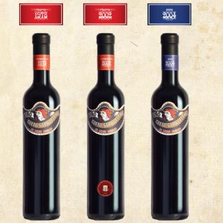 Verticale di Vino Cotto di Loro Piceno [2004, 2002, 1978]